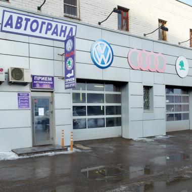 Техцентр Шкода