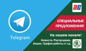 агранд канал телеграм